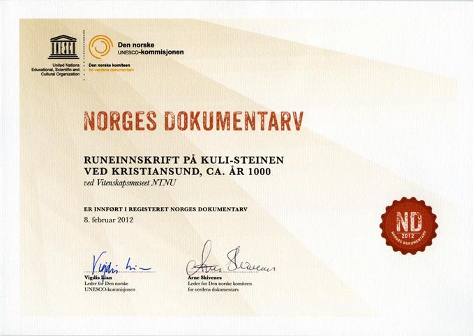 Diplom Norges Dokumentarv