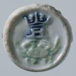 Krabban symboliserar bland annat harmoni och fertilitet, på andra sidan av denna jetong är det en fisksymbol. Foto Terje Hellan NTNU Vitenskapsmuseet.
